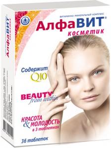 Alphavit_Cosmetik_old