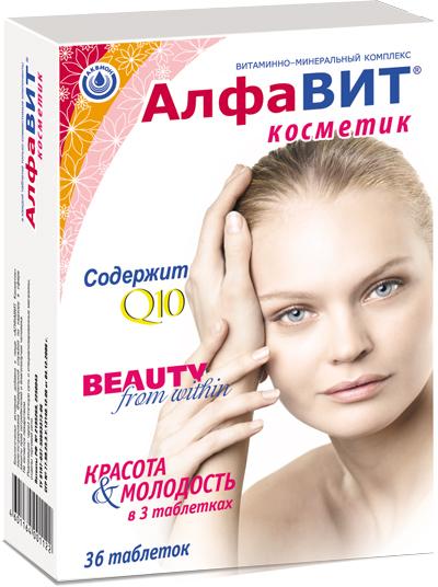 Какие витамины нужны для роста ногтей и волос