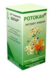 original_rotokan_flakony_50_ml_www_piluli_ru_eapt86790