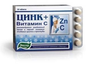 original_tsinkvitamin_s_tabletki_50_sht_www_piluli_ru_eapt219317