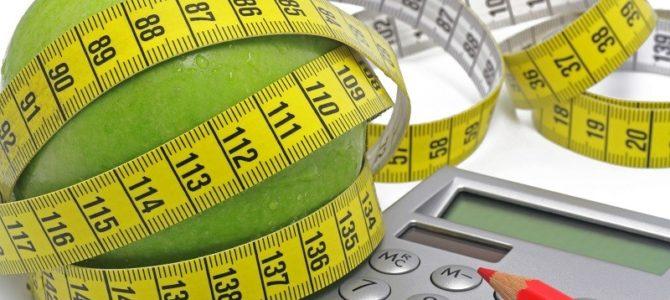 Меню на 1300-1400 калорий в день